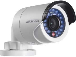 IP цилиндрическая 2Мп видеокамера Hikvision DS-2CD2022WD-I (4 мм)