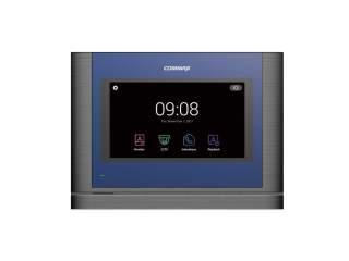 Видеодомофон с памятью HD COMMAX CDV-704MA(SIL)