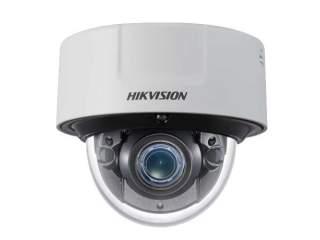 Smart-камера с подсчетом людей Hikvision DS-2CD5126G0-IZS (2,8-12 мм)