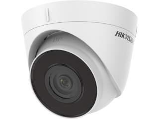 IP купольная 2Мп камера Hikvision DS-2CD1321-I (2,8 мм)