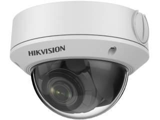 IP купольная 5Мп видеокамера Hikvision DS-2CD1753G0-IZ (2,8-12 мм)