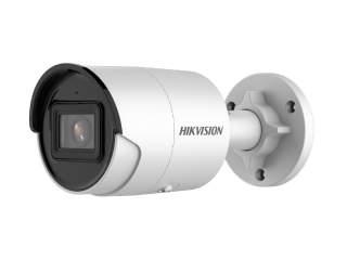 AcuSense цилиндрическая 2Мп камера Hikvision DS-2CD2023G2-I (2,8 мм)