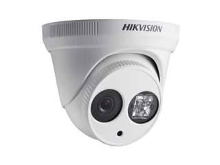 IP купольная 4Мп видеокамера с микрофоном Hikvision DS-2CD2343G0-IU