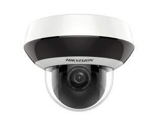 IP поворотная PTZ 4Мп камера Hikvision DS-2DE2A404IW-DE3