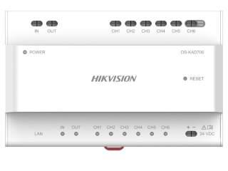 Распределитель Hikvision DS-KAD706-P